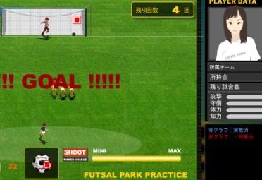 Futsal07022300